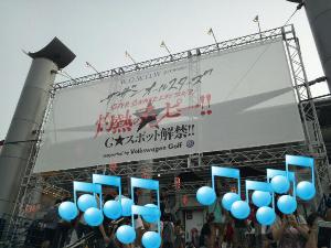 20130811_235435.jpg