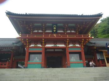 2014_103110